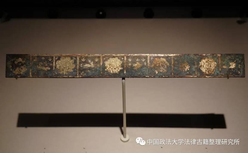 青铜审判者_唐 · 鎏金铜尺-法律古籍整理研究所